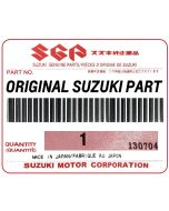41980-19B10 TUBE, COOLING FAN LH FOR 17000-19810 DISCONTINUED Suzuki Genuine Part